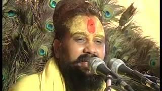 श्री राजेंद्र दास जी महाराज निधिवन राज कथा Day1 Part6 Rajendra Das Ji Maharaj