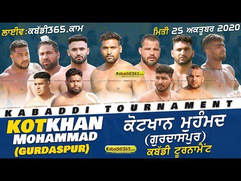 Kotkhan Mohammad (Gurdaspur) Kabaddi Tournament 25 Oct 2020