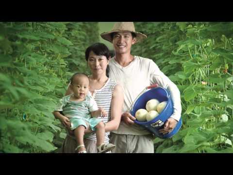 農博環境教育紀錄片.泥土篇