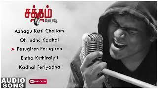 Satham Podathey   Satham Podathey full songs Jukebox   Prithviraj   Padmapriya   Yuvan best songs