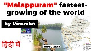 World's fastest growing cities - Malappuram at Rank 1 in United Nations Population Division report