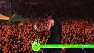 Metallica Live HD 2006 Seoul South Korea