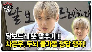 All The Butlers EP170