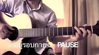 รักอยู่รอบกาย-Pause Fingerstyle Cover By Toeyguitaree (TAB)