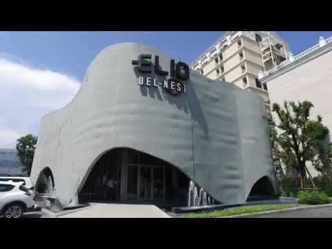 Live (สด) : เปิดห้องตัวอย่างครั้งแรก Elio Del Nest