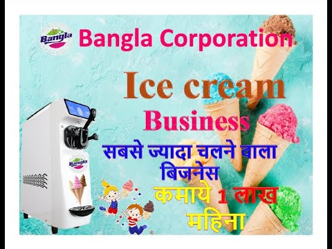 Single Flavor Softy ice Cream machine