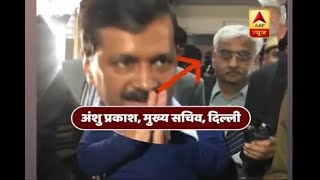 Watch important highlights of Delhi Chief Secretary