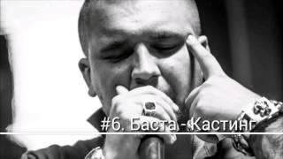 Топ-10 Грустных рэп треков