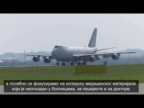 11. avion sa medicinskom opremom za pomoć Srbiji protiv COVID19 - Donacija Evropske unije