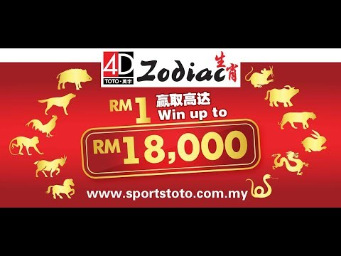 How To Play Toto 4d Jackpot System