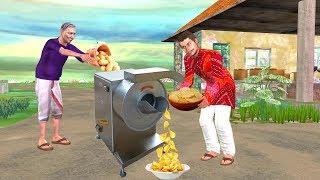 आलू चिप्स मशीन Potato Chips Machine Comedy Video हिंदी कहानियां Hindi Kahaniya Stories Funny Video