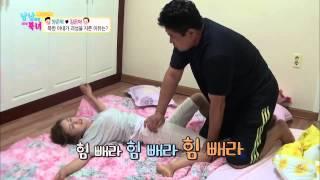 '남남북녀' 양준혁-김은아 부부, 달콤살벌 마사지 스킨십 '폭소' [남남북녀 5회]