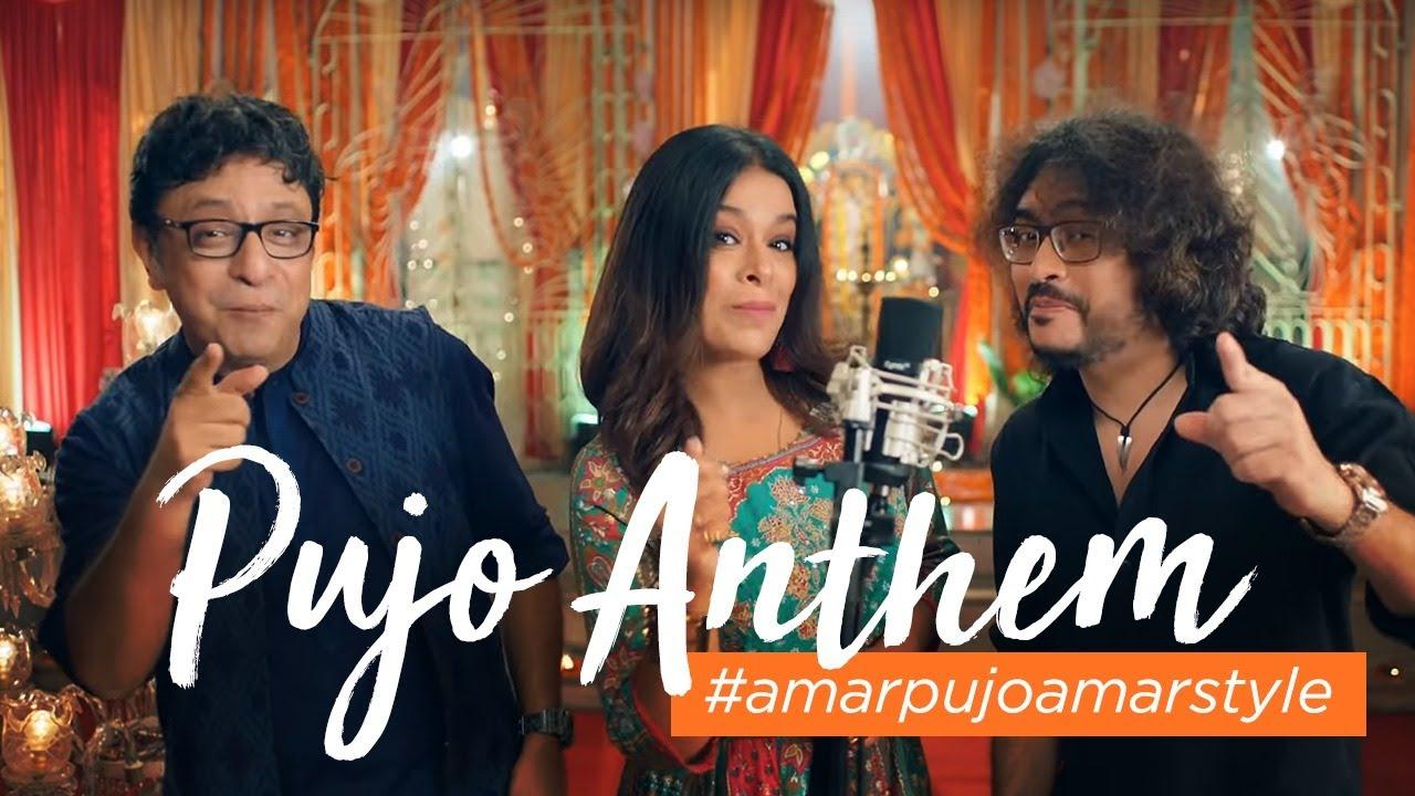 Lifestyle Pujo Anthem  (লাইফস্টাইল পুজো) - Rupam Islam, Iman, Rupankar Lyrics