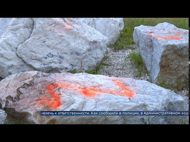 Вандалы атаковали Музей минералов