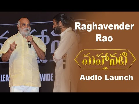 Raghavender Rao About Mahanati Savitri