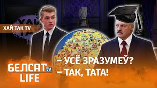 Лукашэнка рыхтуе Колю на сваё месца   Лукашенко готовит Колю на свое место-Łukaszenko przygotowuje Kolię na swoje miejsce