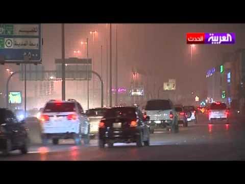 الأجواء المُغبرّة في مدينة الرياض