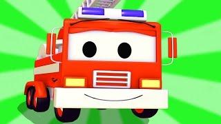 Пожарная машина сборник мультфильмов    мультфильм для детей на русском языке про машинки