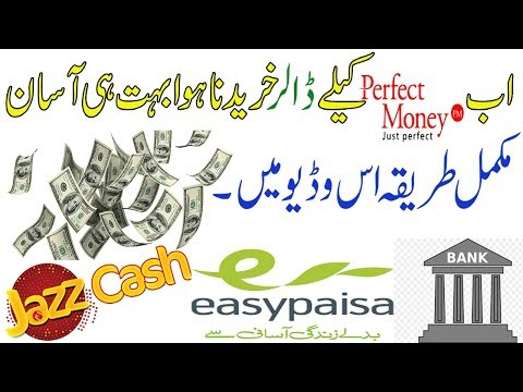 Download How To Buy Perfect Money Dollars With Easypaisa And