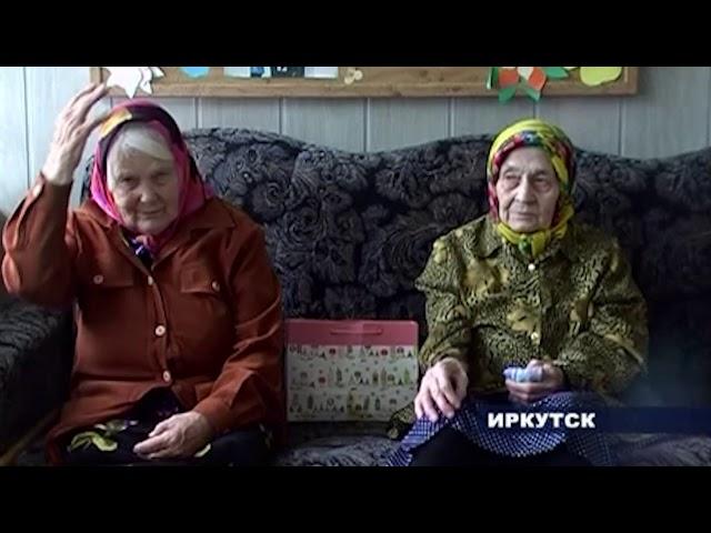 В Доме престарелых обворовывали пенсионеров