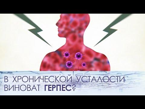 Ayurvédikus parazita kezelés