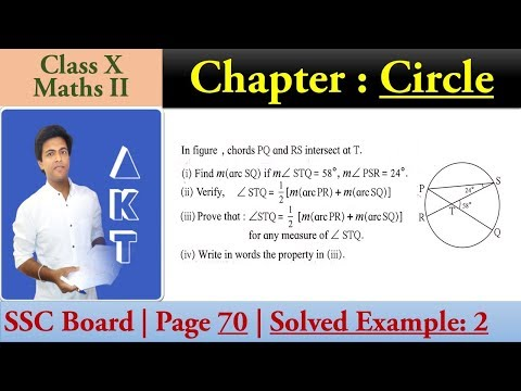 Chapter : CIRCLE | Class X | SSC (Maharashtra) Board | Maths II | Page 70 | Solved Example 2