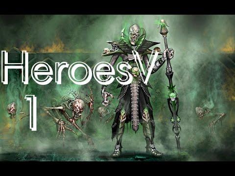 Герои меча и магии 7 дата
