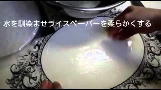 ラミネートケーキ(前編)