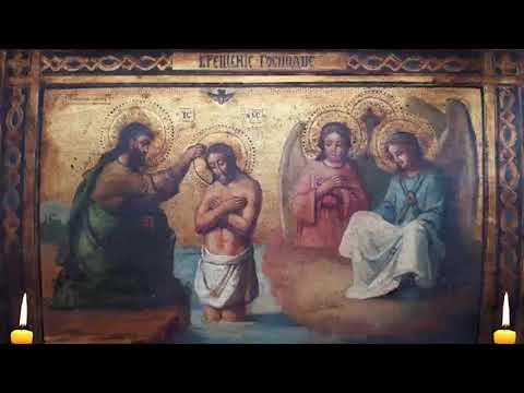 МОЛИТВА на Крещение Господне (19 января)