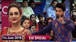 Jeeto Pakistan   Guest: Bushra Ansari & Humayun Saeed   Top Pakistani