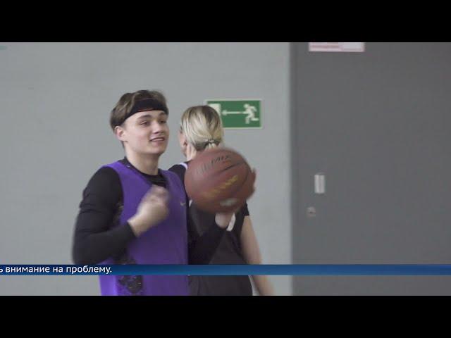 «Бездомный» баскетбол