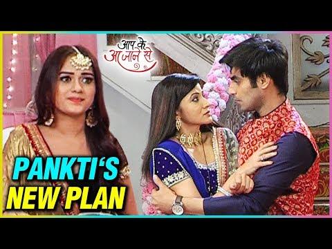 Pankti Makes Sahil And Vedika Fell In Love | Aap K