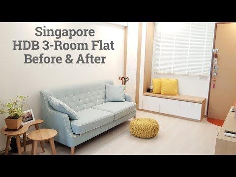 Singapore HDB 3-room resale flat Before and After Renovation - Interior Design 新加坡舊三房式组屋裝修前後