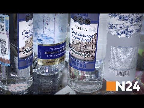 Der Alkoholismus gleichzeitig von der Rauschgiftsucht