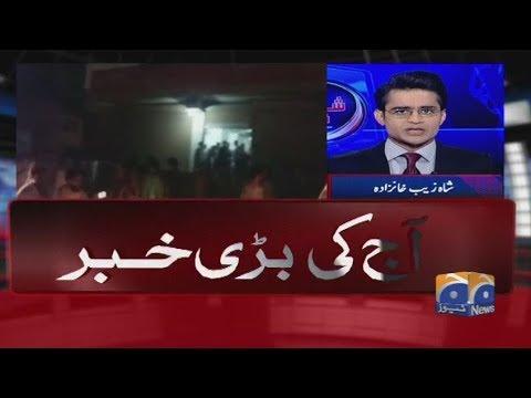 Aaj Shahzaib Khanzada Kay Sath - 07 August 2017