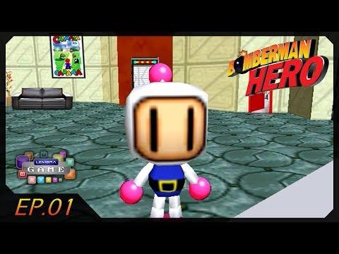 Bomber Treino - Bomberman Hero - Ep. 1 - Gameplay Nintendo 64