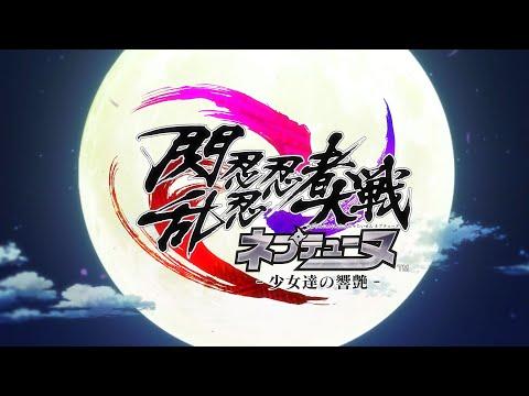 《閃亂忍忍忍者大戰涅普迪努 -少女們的響艷-》第二彈宣傳影片「乳桃冥想」系統