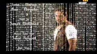 تحميل و مشاهدة Ahmed Galal - Ala Fekra / احمد جلال - على فكرة MP3