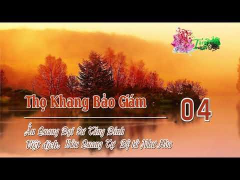 Thọ Khang Bảo Giám -4