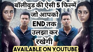 Top 5 Bollywood Mystery Suspense Thriller Movies Suspense Thriller Movies Available on Youtube
