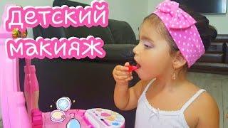 Детский макияж/макияж/Барби макияж/как правильно краситься
