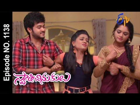Swathi Chinukulu | 27th April 2017 | Full Episode No 11238 | ETV Telugu