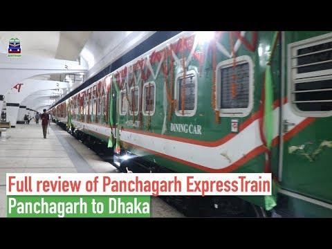 Full review of Panchagarh Express 793/794 Train | Panchagarh to Dhaka | Bangladesh Railway