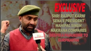 पद्मावती : श्री राजपूत करणी सेना के प्रमुख महिपाल सिंह मकराना ने दीपिका पादुकोण की तुलना सूपर्णखा से की