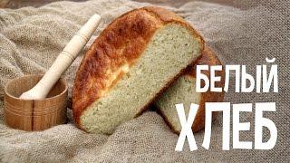 Выпечка в мультиварке. Хлеб в мультиварке. Как приготовить домашний белый хлеб в мультиварке.