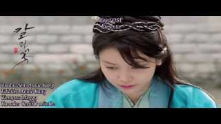 왁스 (WAX) - 사랑아 (Sword and Flower OST) [Sub Español + Kraoke]