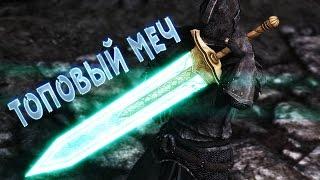 Skyrim mod: Великий лунный меч Лорхана!