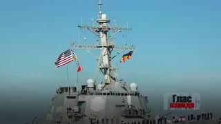 v s mobi✔ Китайские СМИ   Россия выгнала США из Чёрного моря