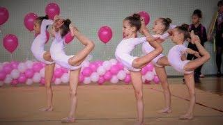 Первые, в жизни малышей, детские групповые выступления по художественной гимнастике