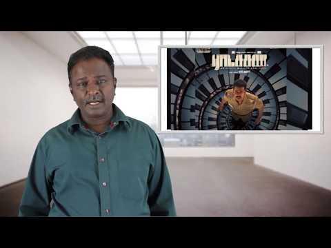 Ratsasan Review